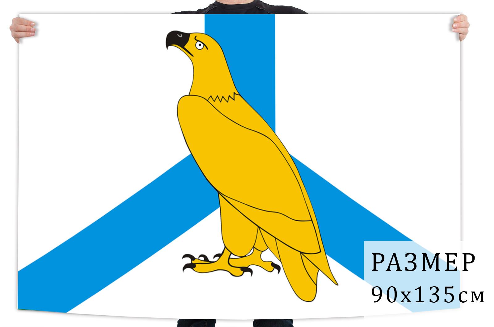 Флаг Дальнереченска