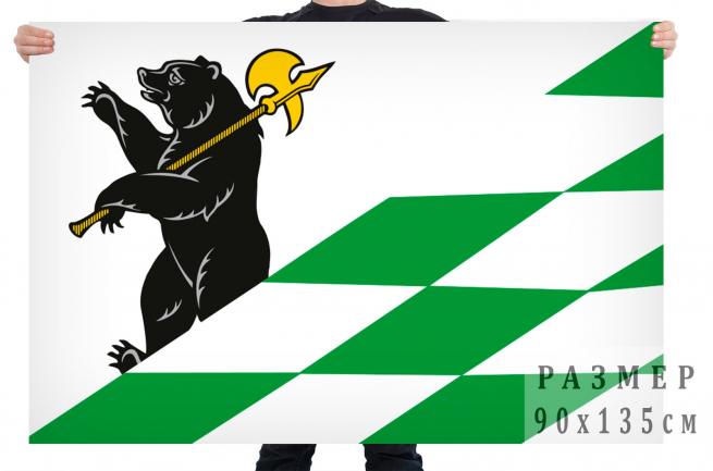 Флаг Данилова