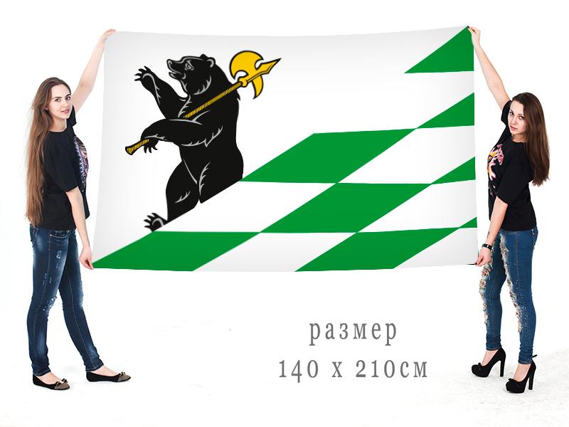 Большой флаг Данилова