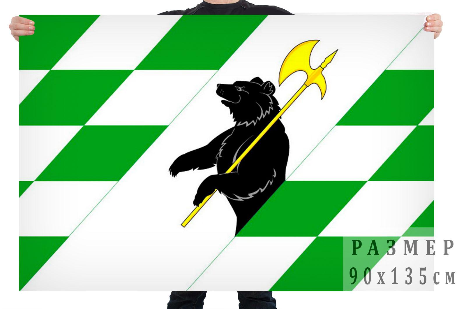 Флаг Даниловского района