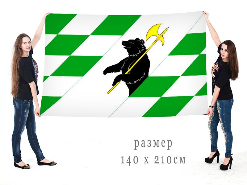 Большой флаг Даниловского района