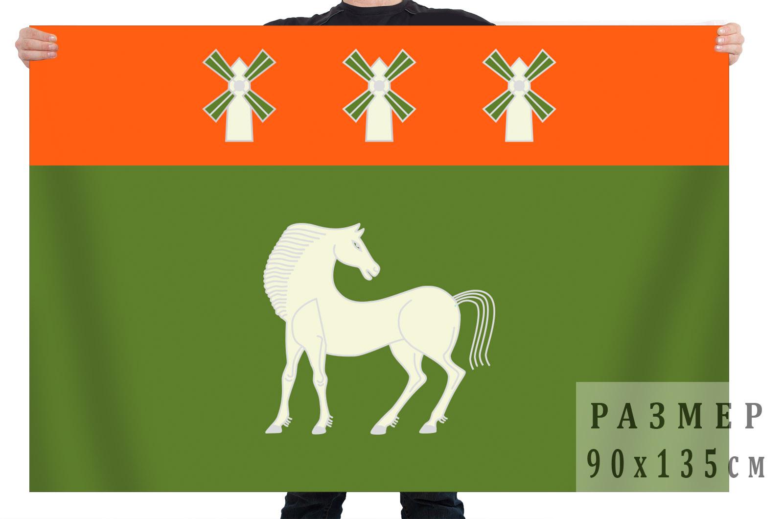 Флаг Давлекановского района Республики Башкортостан