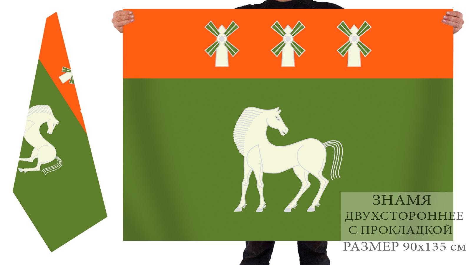 Флаги Давлекановского района, Башкортостан