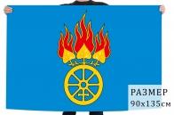 Флаг Дегтярска