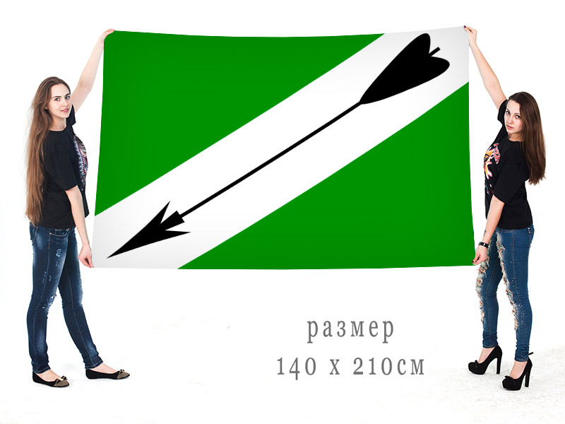 Большой флаг Демидовского муниципального района