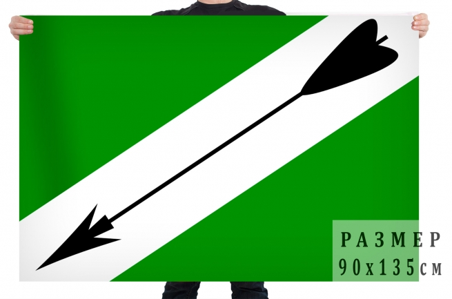 Флаг Демидовского муниципального района