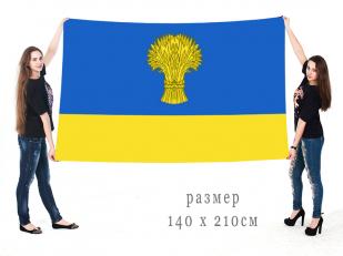 Большой флаг Демянского муниципального района
