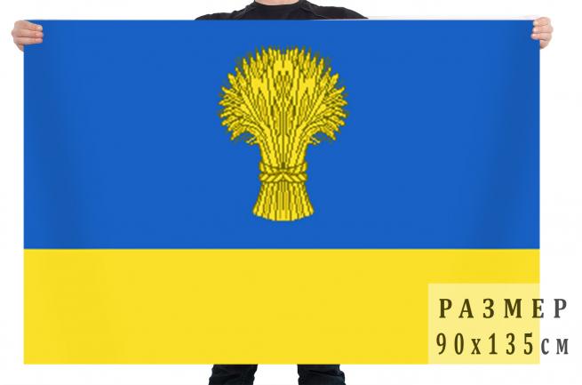Флаг Демянского муниципального района