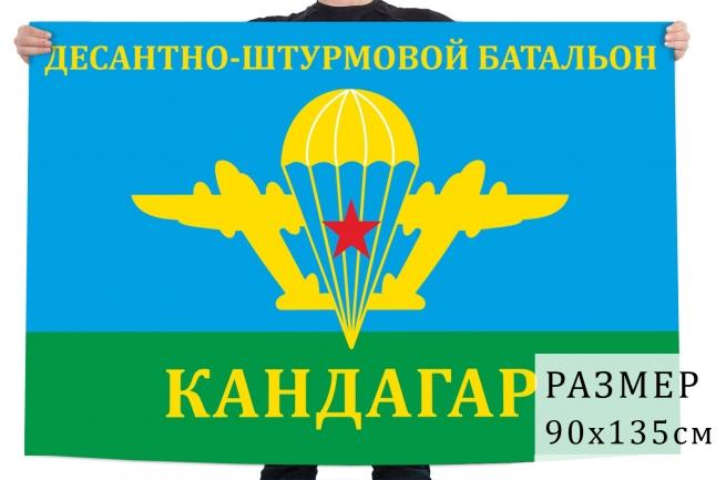 "Флаг десантно-штурмового батальона ""Кандагар"""