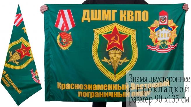 Флаг Десантно-штурмовой маневренной группы КВПО