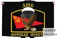 Флаг десантно-штурмовых батальонов морской пехоты