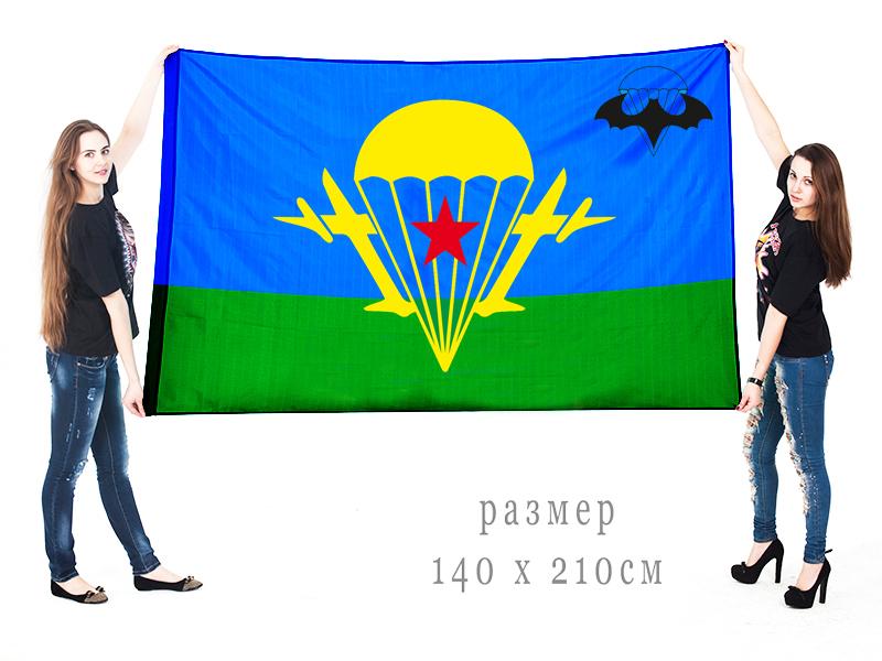 Купить в военторге большой флаг Воздушно-десантной Разведки