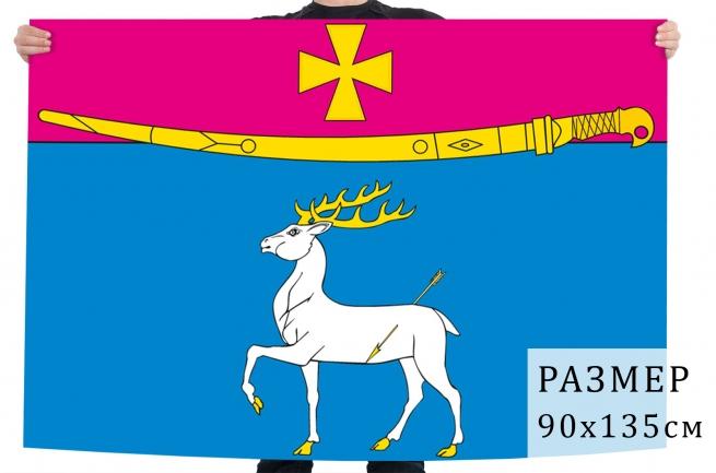 Флаг Динского сельского поселения