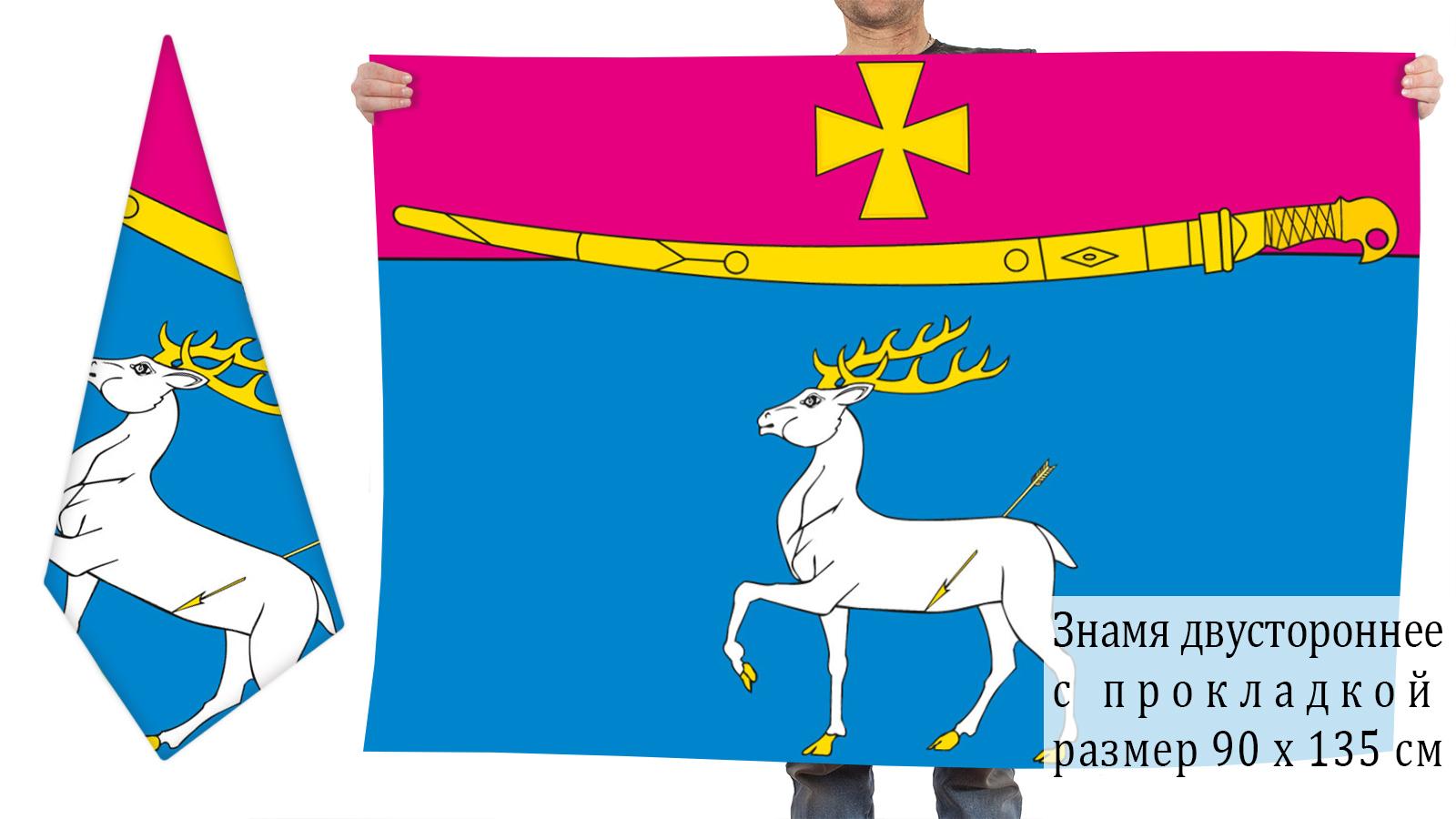 Двусторонний флаг Динского сельского поселения