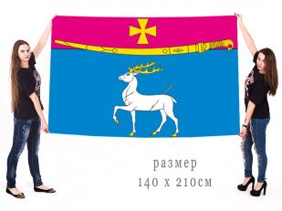 Большой флаг Динского сельского поселения