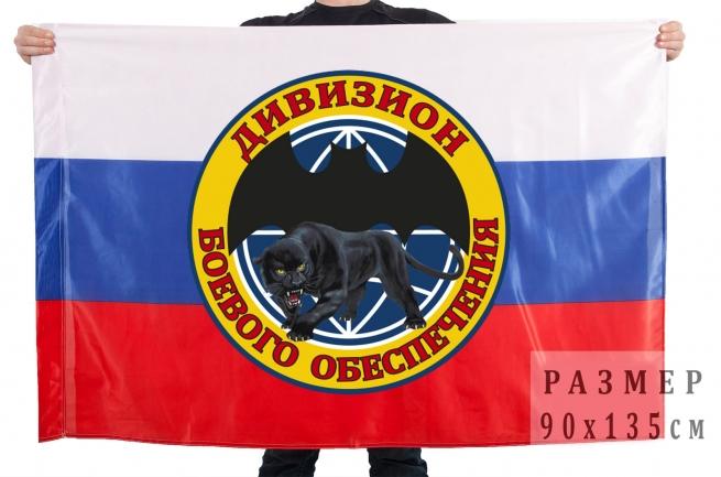 Флаг Дивизион боевого обеспечения