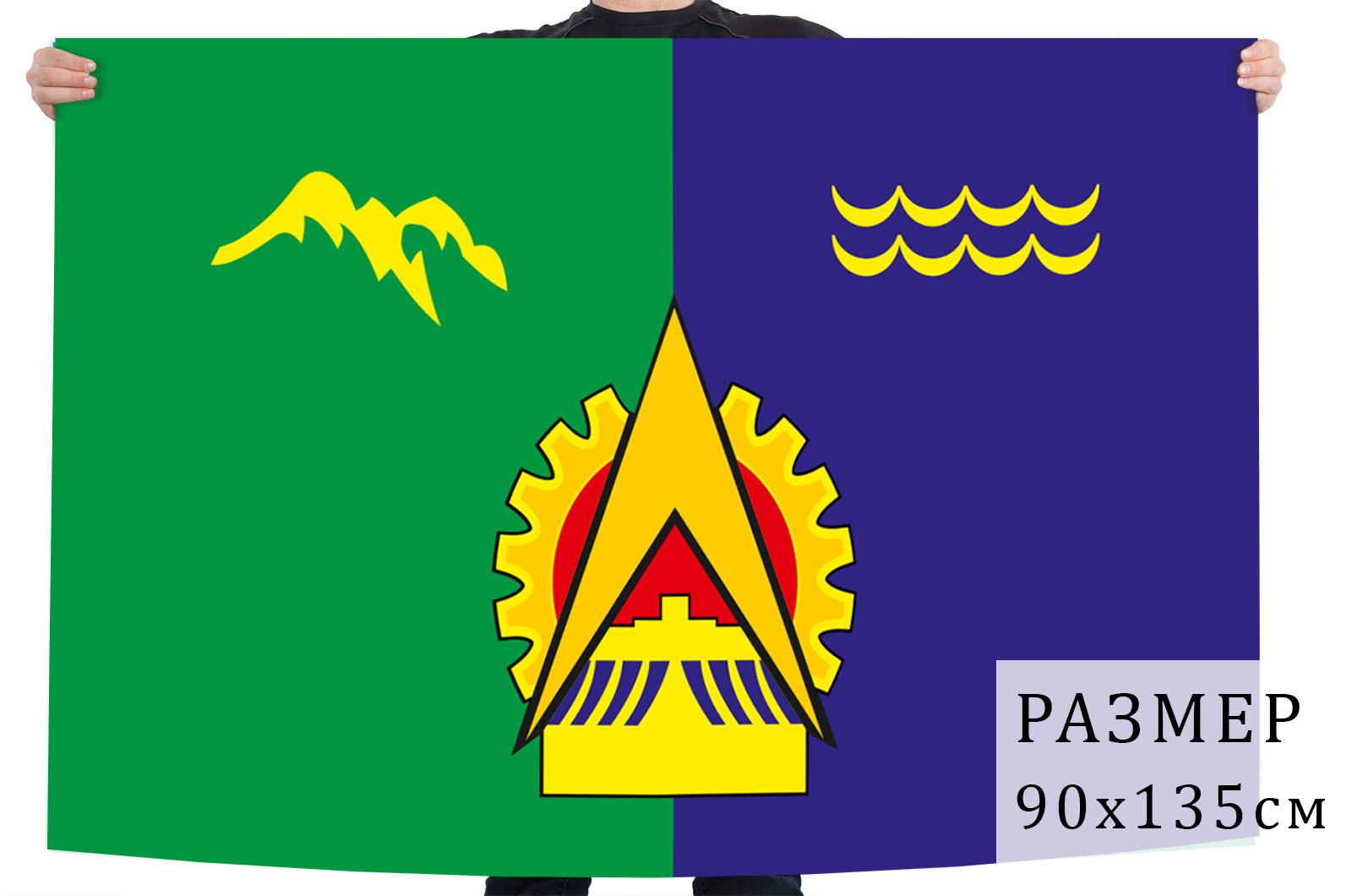 Флаг Дивногорска