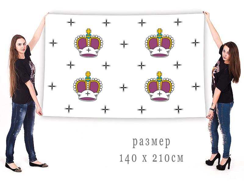 Большой флаг Дмитрова