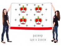 Флаг Дмитровского муниципального района