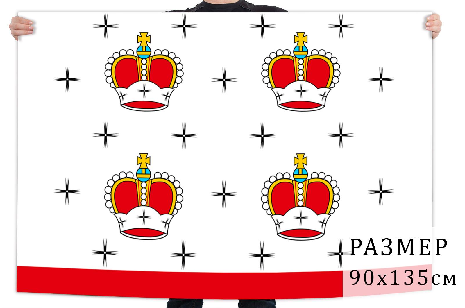 Флаг Дмитровского района