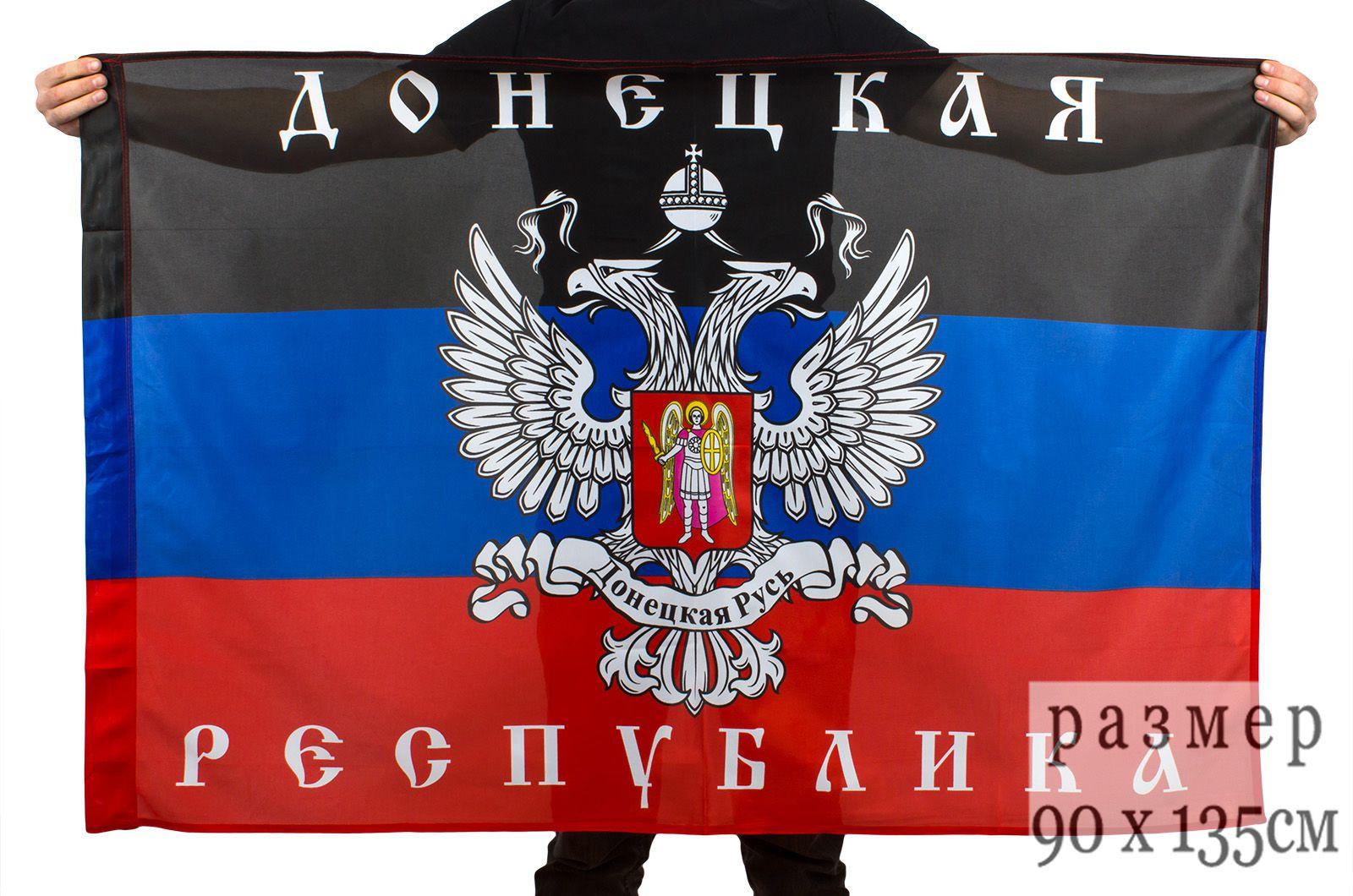 Флаг ДНР (на сетке)