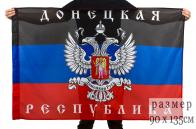 Флаг ДНР на сетке