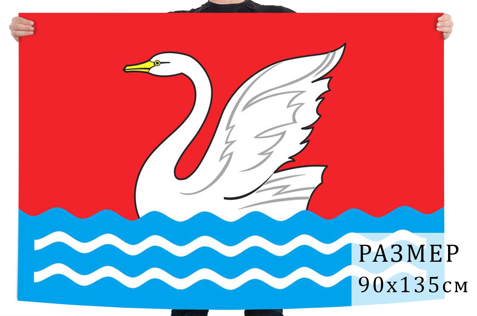 Флаг Долгопрудного   Печать и изготовление флагов