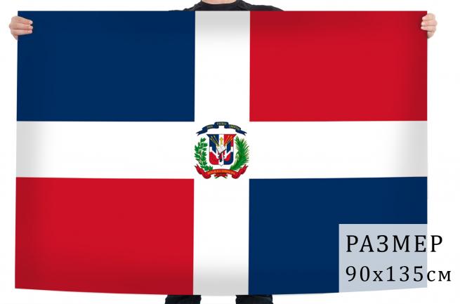 Флаг Доминиканской республики, Купить флаги стран