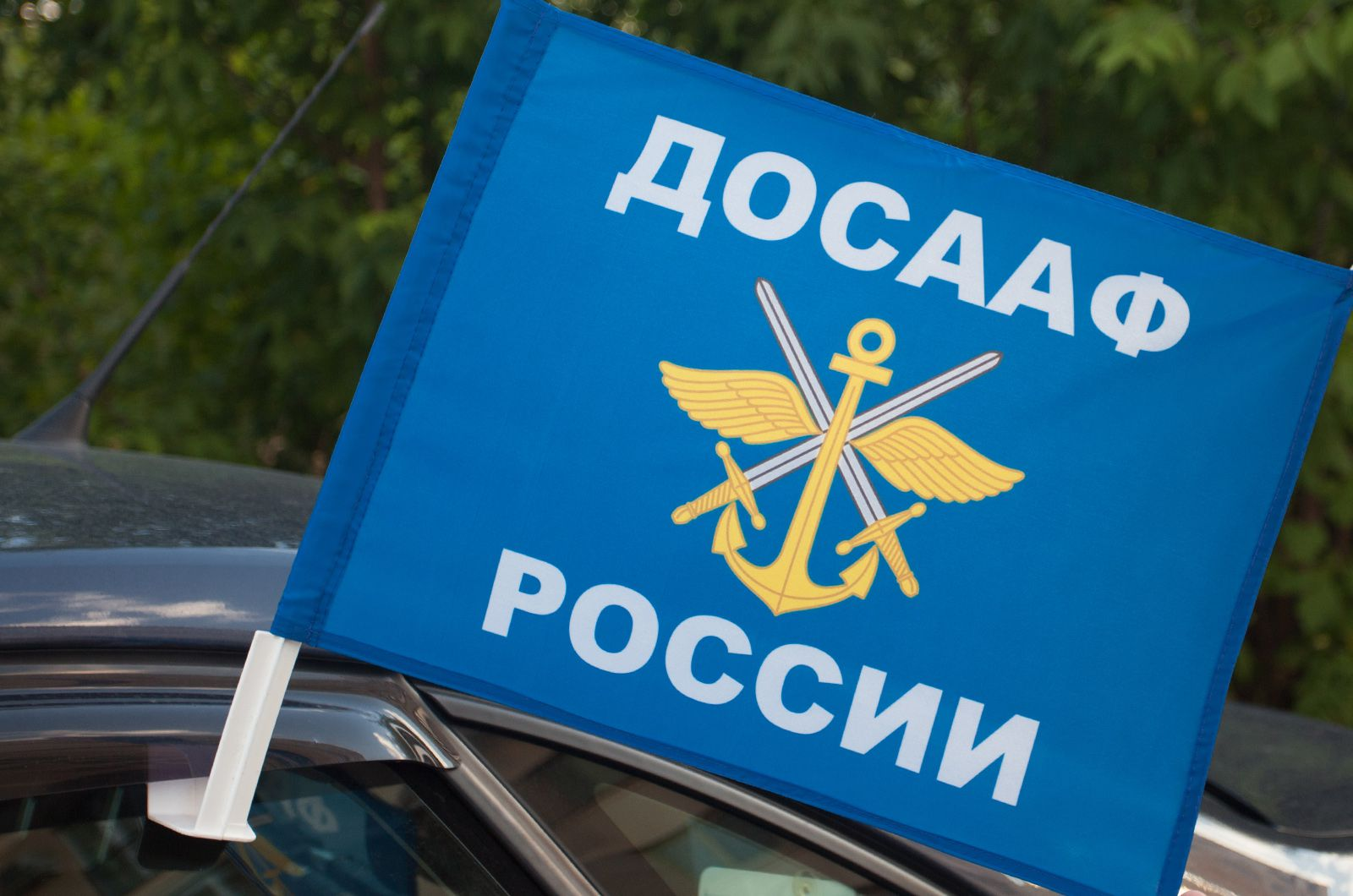Флаг ДОСААФ - купить с доставкой