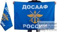Флаг ДОСААФ России - заказать оптом