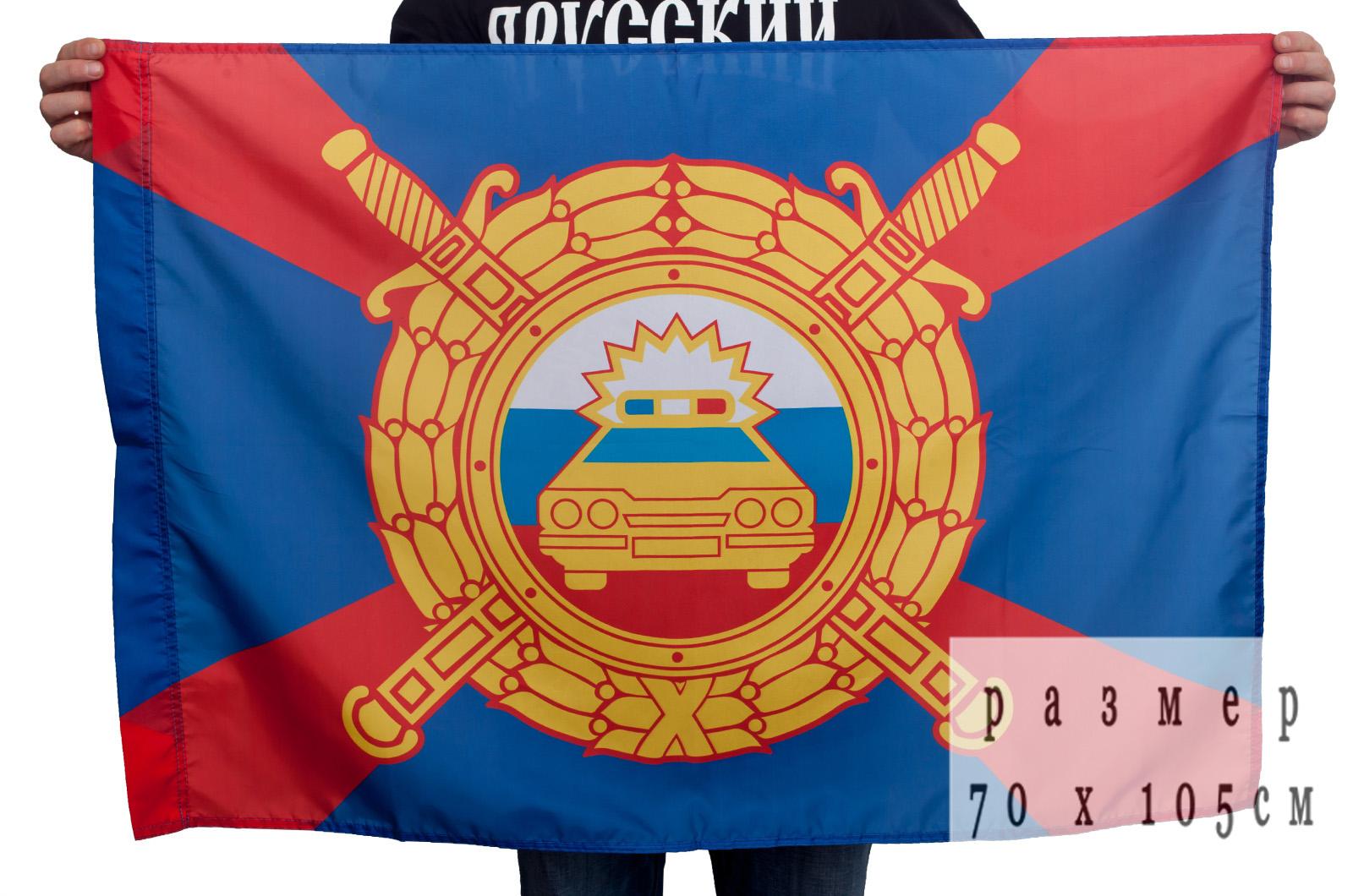 Двухсторонний флаг Дорожно-патрульной службы