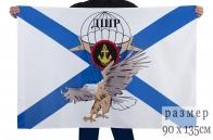 """Флаг """"ДШР Морской пехоты"""""""