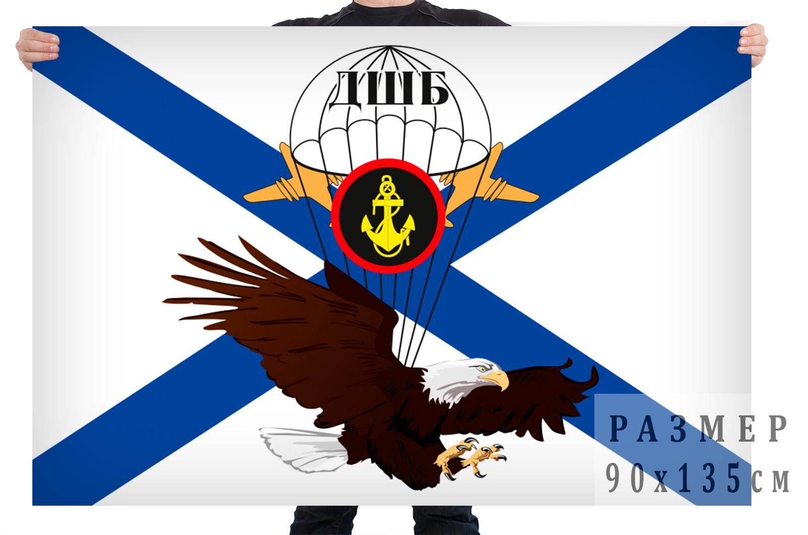 Флаг ДШБ морской пехоты с орлом