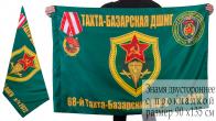 Флаг ДШМГ 68-го Тахта-Базарского ПогО
