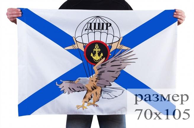 """Флаг """"ДШР Морской пехоты"""" на сетке - купить с доставкой"""