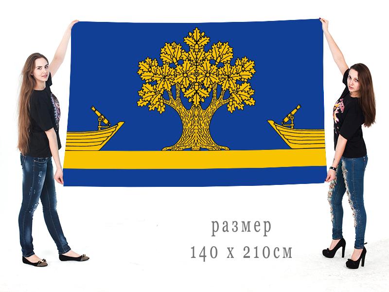 Большой флаг Дубовского муниципального района