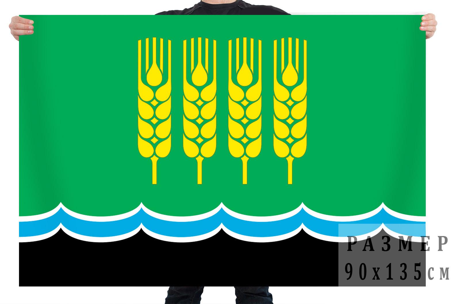 Флаг Дюртюлинского района Республики Башкортостан