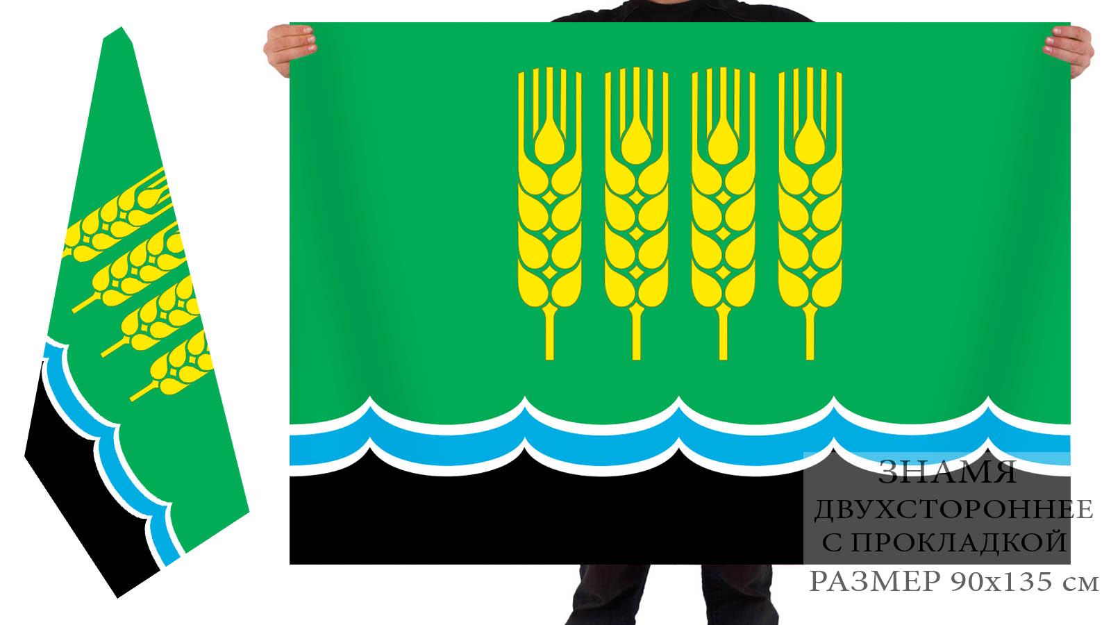 Двухсторонний флаг Дюртюлинского района, Башкортостан