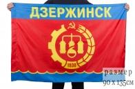 Флаг Дзержинска Нижегородской области | Печать и изготовление флагов