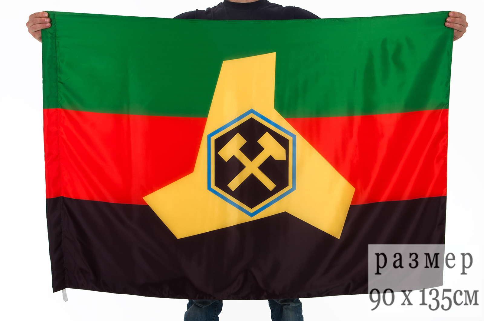 Флаг Дзержинска