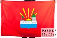 Флаг Дзержинского, Купить флаг Дзержинского