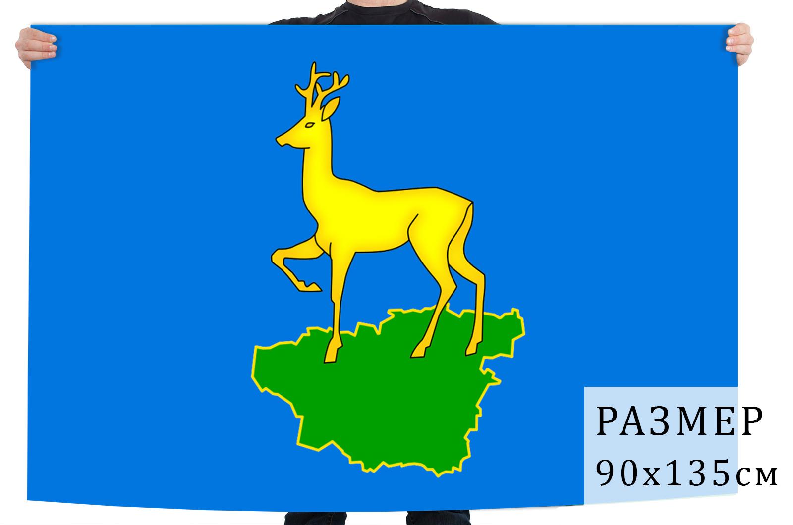 Флаг Дзержинского района