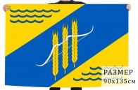 Флаг Джанкойского района
