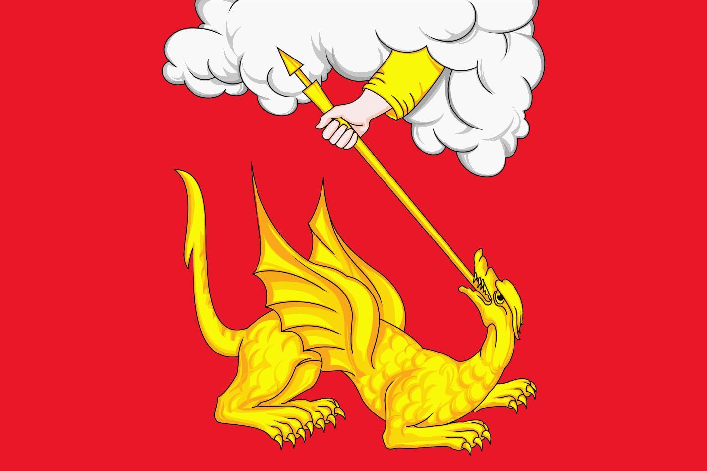 Флаг Егорьевска