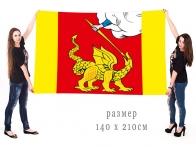 Флаг Егорьевского муниципального района