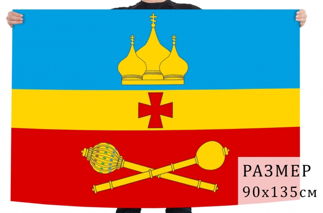 Флаг Егорлыкского района