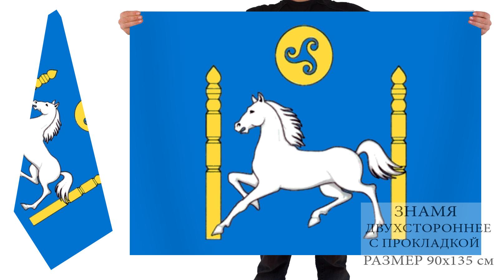 Купить флаг Эхирит-Булагатского района
