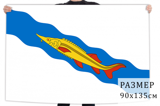 Флаг Ейска | Флаги на заказ