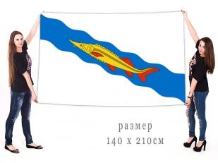 Большой флаг Ейска
