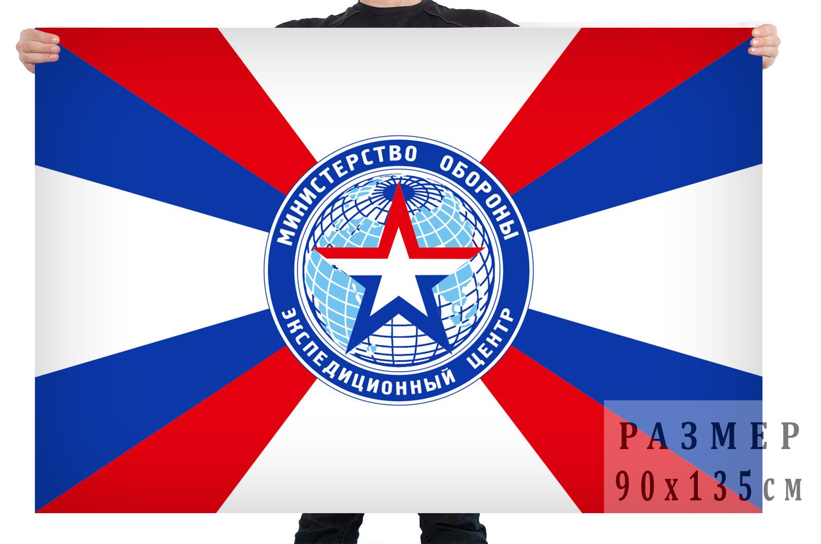 Флаг Экспедиционного центра Министерства обороны
